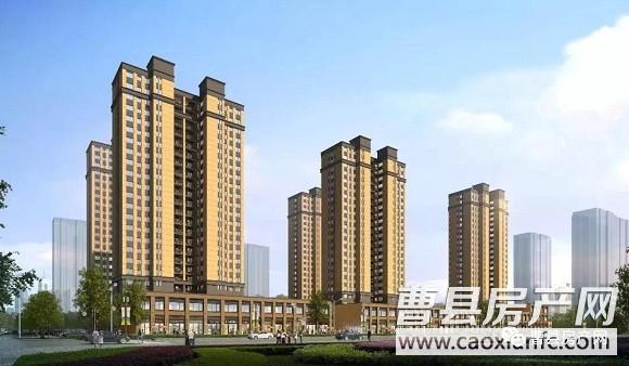 锦宏未来城