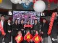 尚尚城2020拜年视频