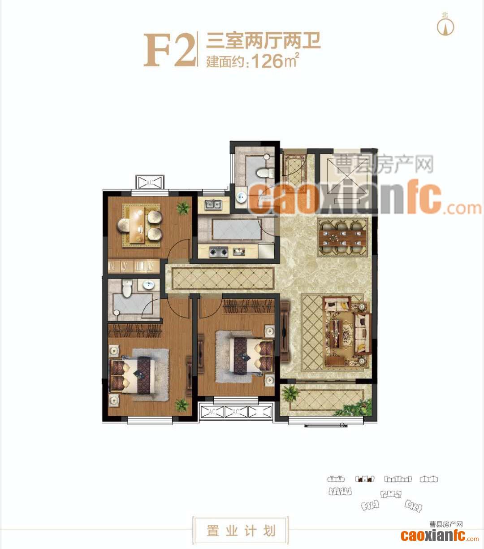 F2汉光书苑