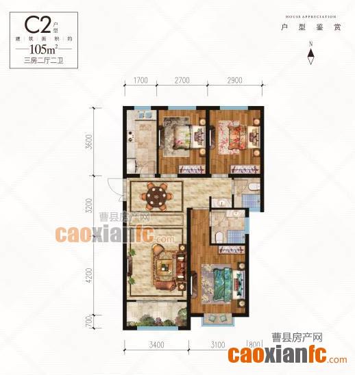 C2汉江书苑
