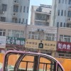 名门世家商铺,沿街门面