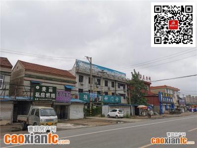 刚刚!曹县城区又一棚户区拆迁范围公布,附征收范围及现场图片