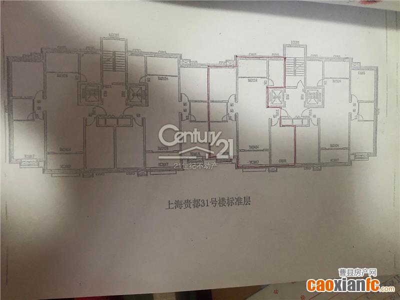便宜出售上海贵都电梯房带10平储藏室