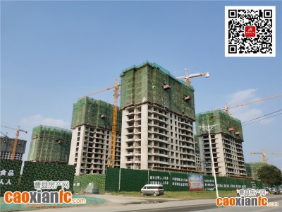 安置1688户!曹县镇中东安置房9月最新进展!预计明年五月竣工
