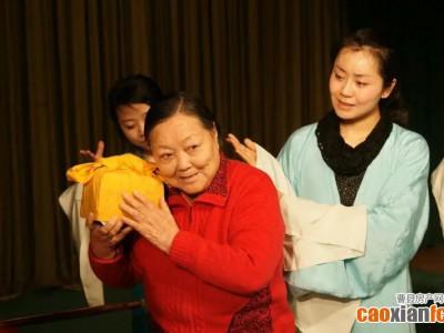 备受鼓舞!九十八岁曹县籍豫剧大师马金凤收到总书记回信!