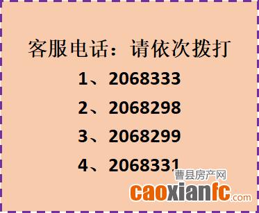 微信图片_20201119121427