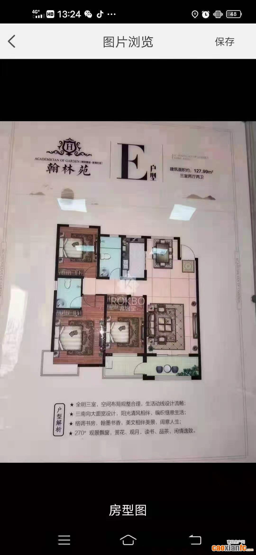 出售翰林苑电梯房 第三实验旁 曹县房产标哥