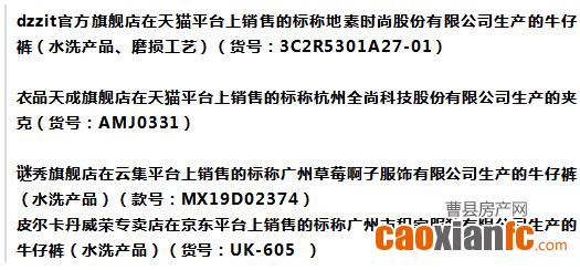 微信图片_20210222095744