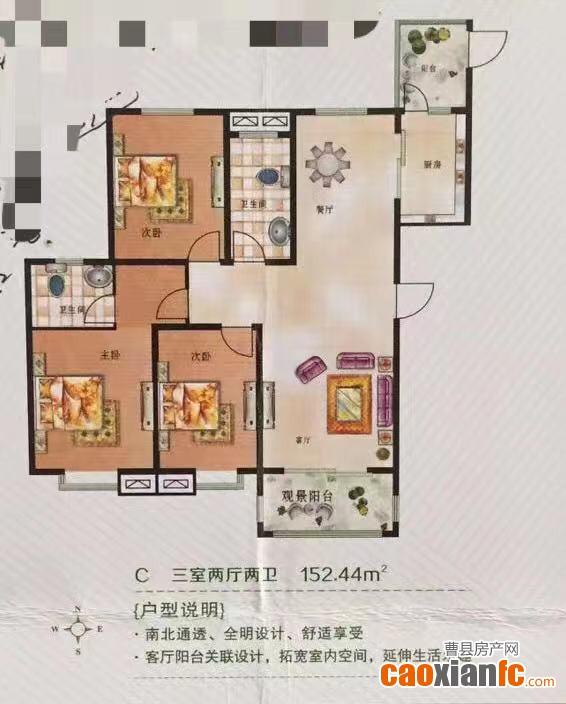 健康家园电梯房东边户一期152平方三室毛坯房曹县房产标哥