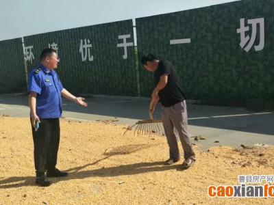 曹县这些乡镇开展路边打谷晒粮专项整治行动