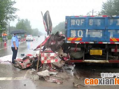 曹县突发交通事故三人受伤;一老人家中积水严重被困···